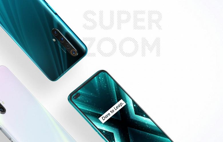 Зачем дорогущая SoC Snapdragon 865, когда есть отличная Snapdragon 855+? Realme X3 с такой платформой стоит всего 295 евро