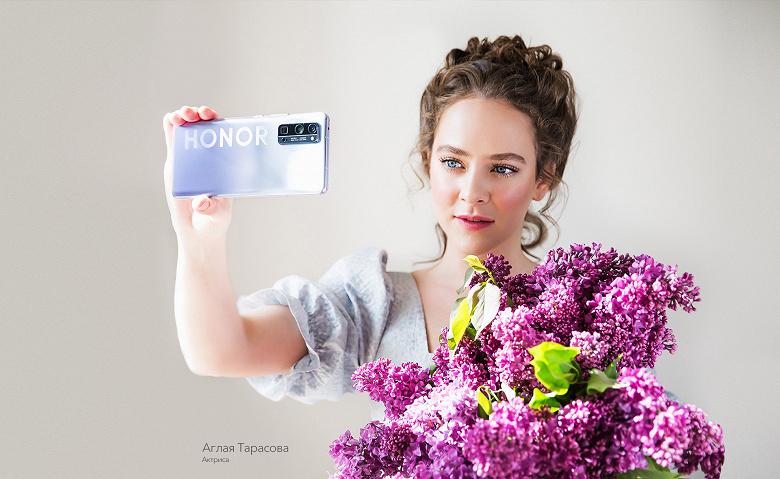Стартовали продажи флагманских Honor 30 и Honor 30 Pro+ в России. Бесплатные Honor Magic Earbuds или часы MagicWatch 2 впридачу