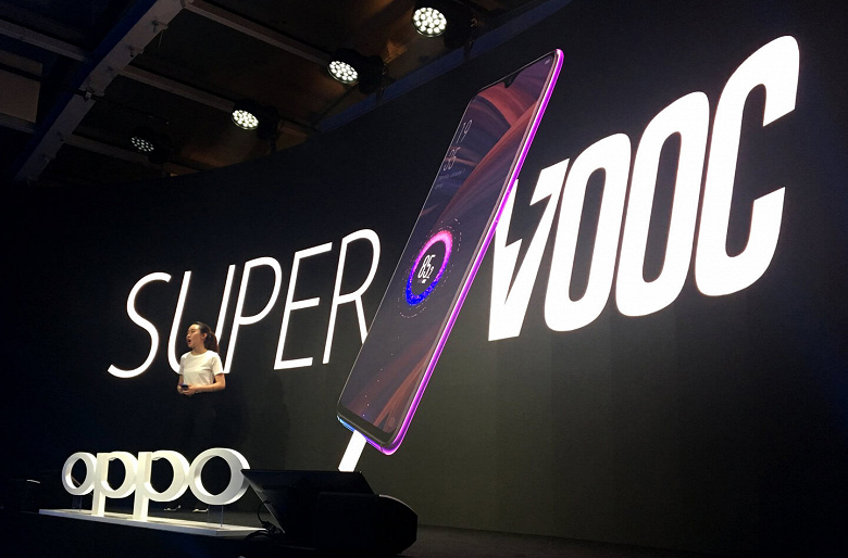 Быстрая зарядка SuperVOOC 3.0 будет иметь максимальную мощность 80 Вт