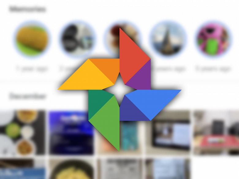 Огромное обновление для Google Фото принесло новые функции, редизайн и свежий логотип