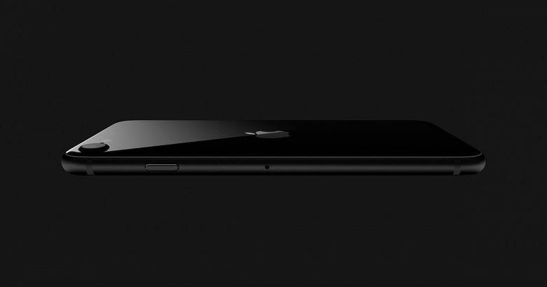 200-долларовый iPhone может получить SoC Apple A13