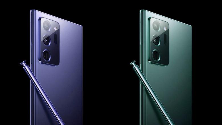 От 1000 евро. Стала известна стоимость всех версий Galaxy Note20 и Note20 Ultra