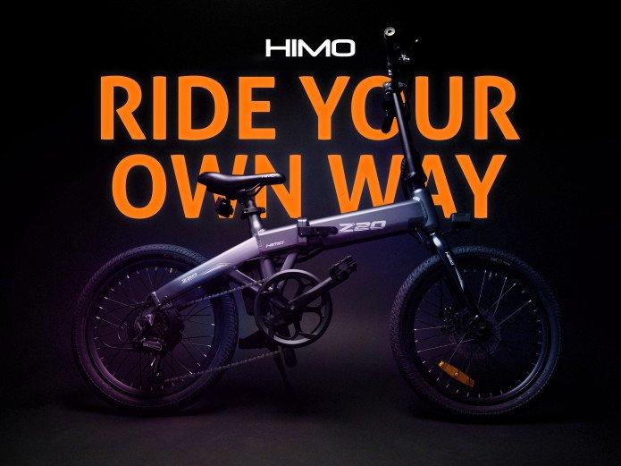 Электровелосипед Himo Z20 с дальностью хода 80 км за $699 взорвал Indiegogo
