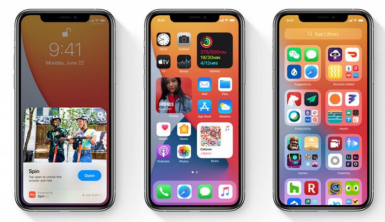 Apple открыла iOS 14 для всех смелых и отважных. Публичное бета-тестирование стартовало
