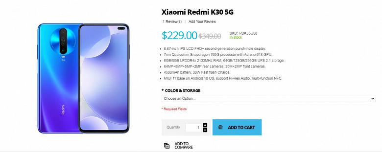 Популярный смартфон Redmi K30 5G резко упал в цене у себя на родине