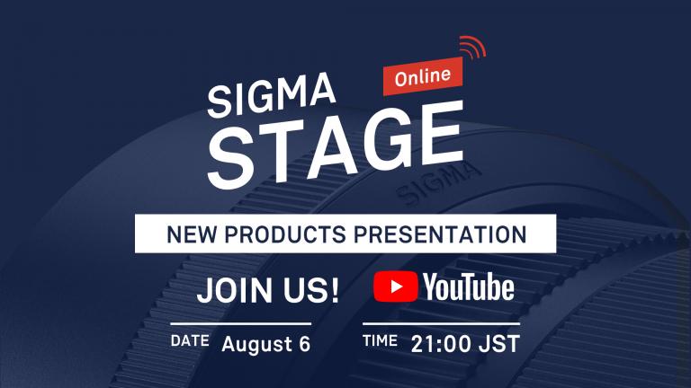 Sigma подтверждает скорый анонс новых объективов