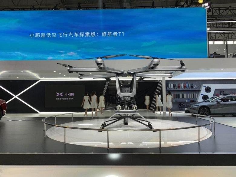 Китайская Tesla выпустит летающий автомобиль в конце года