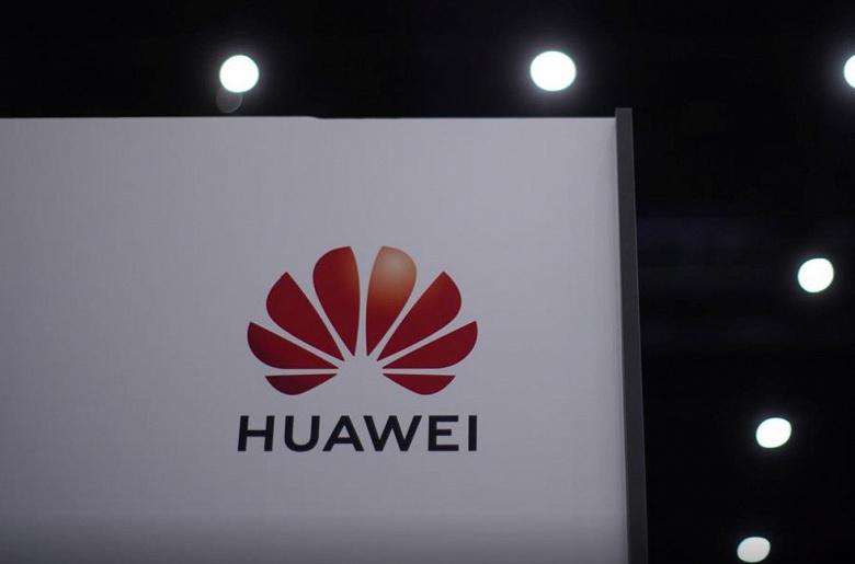 Трамп запретил Intel и другим компаниям поставлять их продукцию Huawei