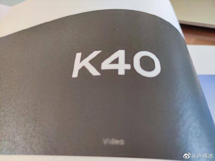 Xiaomi продолжает интриговать: самый лучший плоский экран 2021 года и муки выбора между Redmi K40 и Xiaomi Mi 11