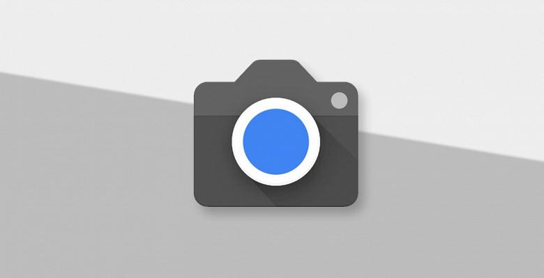 Новейшая Google Camera из Pixel 5 доступна для Android-смартфонов