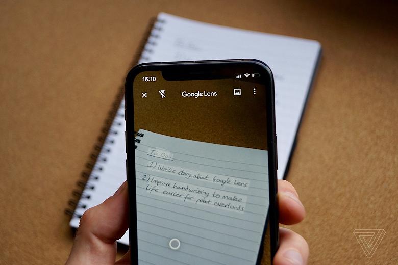 Шикарное улучшение Google Объектива. Перевод текста без подключения к интернету