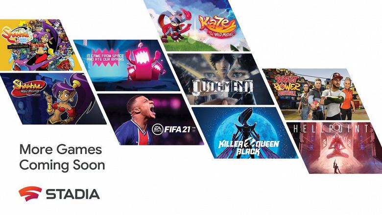 В этом году сервис Google Stadia пополнится 100 играми, в числе первых FIFA 21