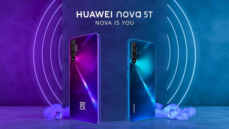 Двухлетний Huawei Nova 5T получил большое обновление с новыми функциями