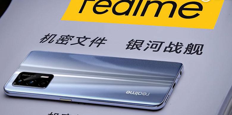 Суперфлагман Realme GT стал героем рекламного ролика