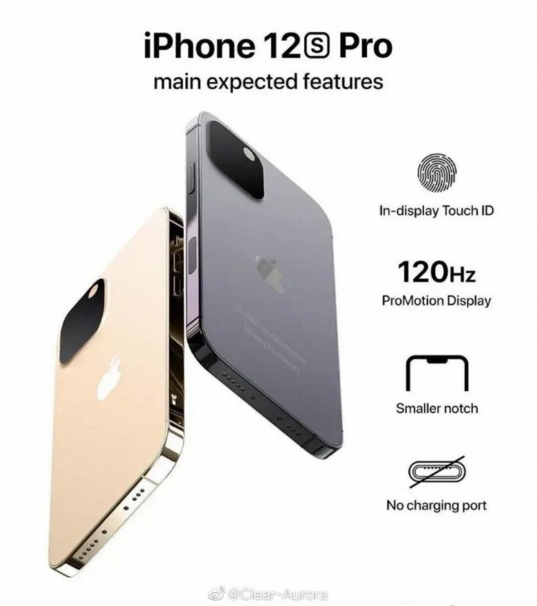 Так выглядит iPhone 12s Pro без разъёма для зарядки: опубликовано качественное изображение