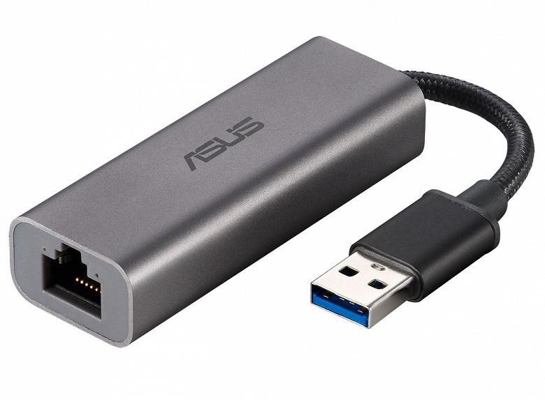 Внешний адаптер Asus USB-C2500 позволяет добавить в конфигурацию системы порт 2,5GbE