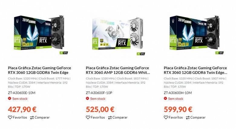Самая дешёвая видеокарта GeForce нового поколения. GeForce RTX 3060 поступает в продажу 25 февраля