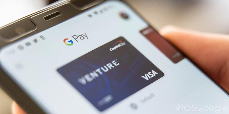 Старый Google Pay для iPhone, Android и браузеров потеряет значительную часть функций в апреле