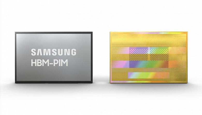 Память Samsung HBM-PIM ускоряет работу искусственного интеллекта
