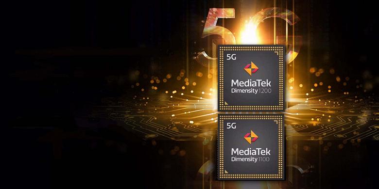 SoC MediaTek взорвали рынок: выручка компании взлетела на 80%