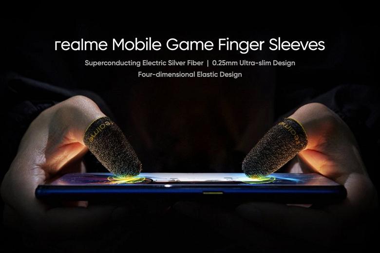 70 млн пользователей и игровые напёрстки: Realme объявила о новом рекорде и представила необычные аксессуары
