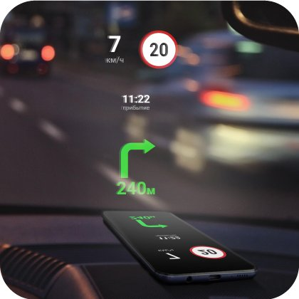 Большой перезапуск Навител Навигатора для Android