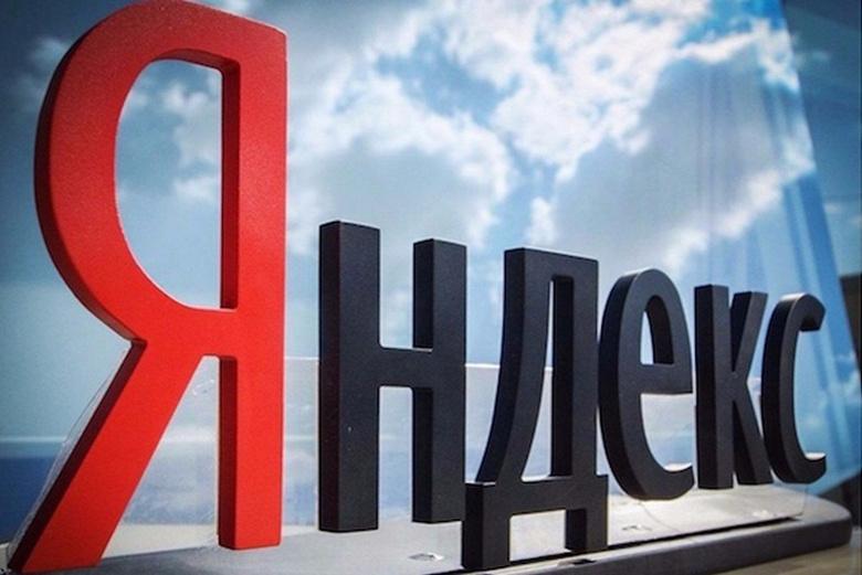 Яндекс анонсировал ухудшение качества поиска: всё из-за требований ФАС
