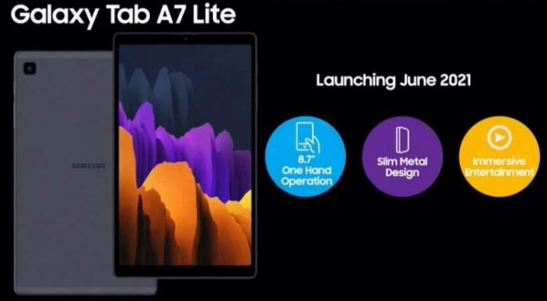Появились характеристики и изображения новых планшетов Samsung  Tab A7 Lite b Tab S7 Lite