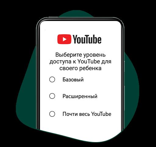 На радость родителям: YouTube ограничат для подросших детей и подростков