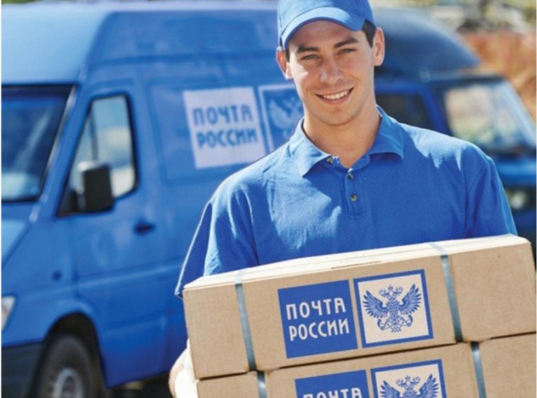 Доставка до двери Почтой России из интернет-магазинов стала доступна во всех регионах России