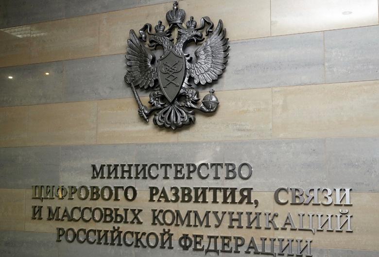 Минцифры России предлагает оптимизировать порядок включения программных продуктов в реестр российского ПО