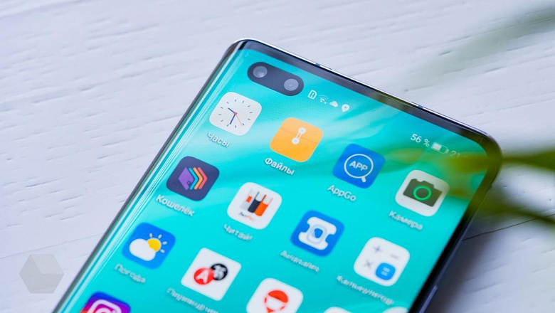 Праздник у пользователей этих смартфонов Huawei и Honor  они получили стабильные EMUI 11 и Magic UI 4