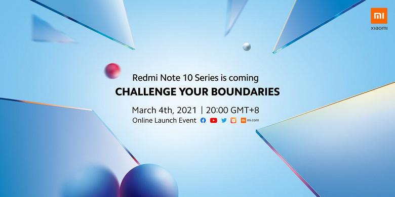 10 новеньких Redmi Note 10 на одном фото перед анонсом: смартфон стартует сразу во всём мире