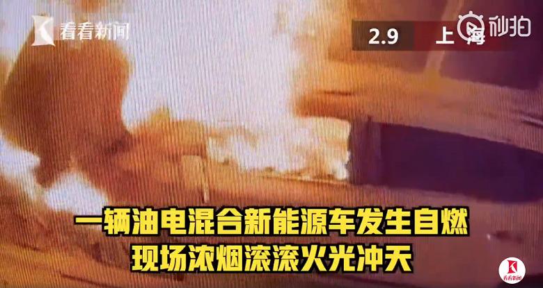 За год в Китае сгорели 27 автомобилей на новых источниках энергии
