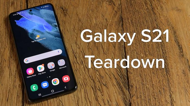 Легко вскрыть, но легко и сломать. Samsung Galaxy S21 провалился в тесте на ремонтопригодность