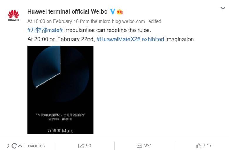 Huawei признала, что подход Samsung лучше Гибкий смартфон Mate X2 будет закрываться экраном внутрь