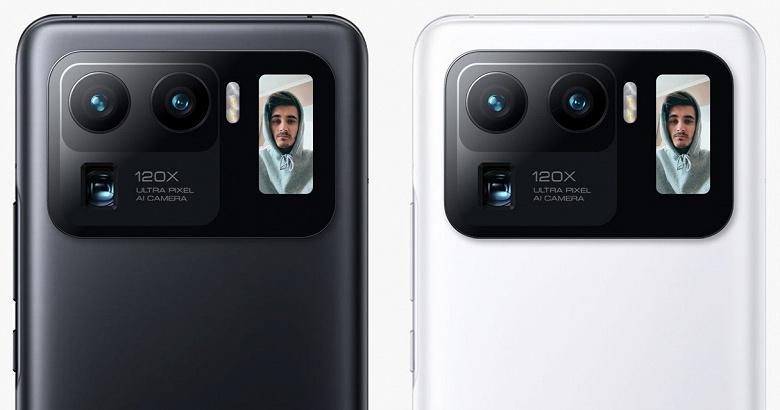 Флагман, которого мы не заслужили Xiaomi Mi 11 Pro не будет продаваться за пределами Китая