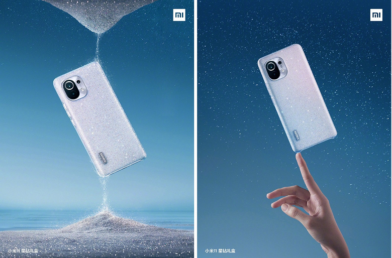 Представлена новая версия Xiaomi Mi 11
