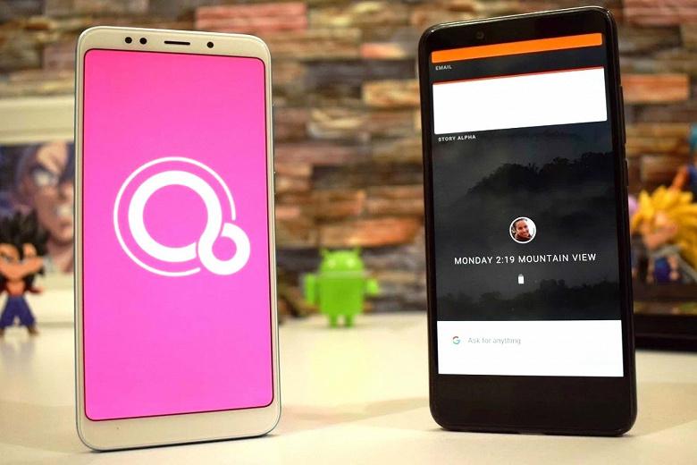 Первая версия ОС Google Fuchsia скоро станет доступна для загрузки