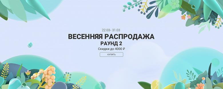 Xiaomi сбросила цены на смартфоны Xiaomi, Redmi и Poco в России