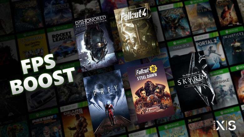 Пять культовых игр Bethesda получили FPS Boost для Xbox Series X и S