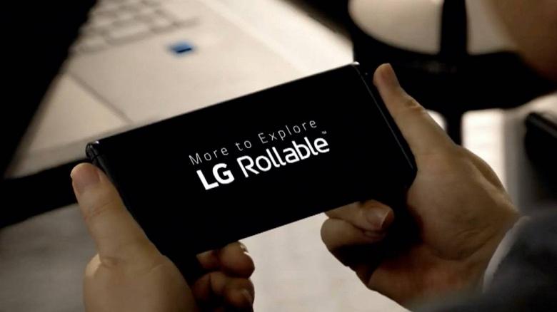 LG  всё. Подразделение смартфонов закрывается в апреле