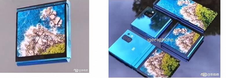 Гибкий смартфон Xiaomi показали на новых изображениях