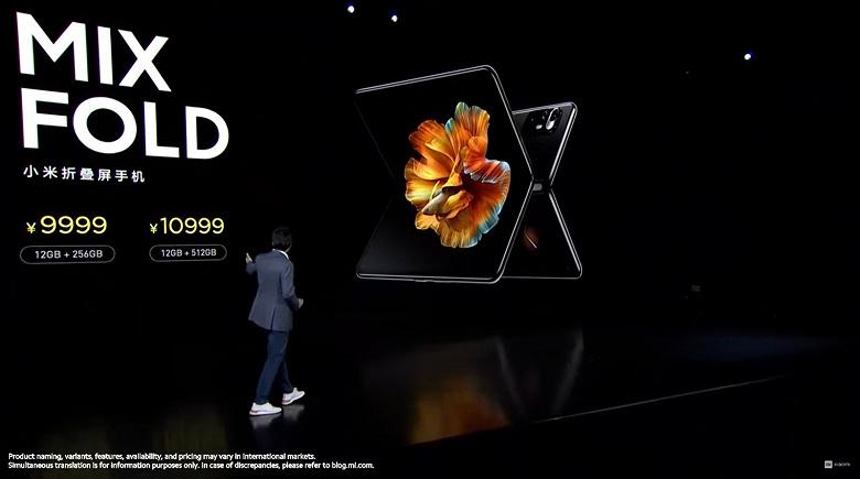 Первый в мире смартфон на Snapdragon 888 со складным экраном, четырьмя динамиками, объективом-хрусталиком и интерфейсом как у Windows. Представлен Xi