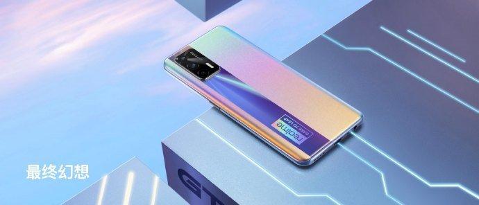 Экран Super AMOLED, 120 Гц, 64 Мп, NFC, 4500 мАч, 50 Вт, 5G и Android 11 за 275 долларов. Представлен Realme GT Neo  первый в мире смартфон на SoC Di