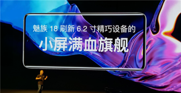 Топовый экран 2К диагональю 6,2 дюйма, 64 Мп, 4000 мАч, 36 Вт и минимум программного мусора. Представлен Meizu 18  самый компактный флагман на Snapdr