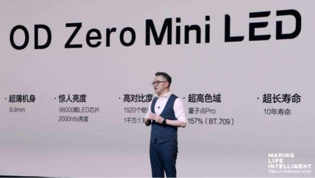 Представлен первый телевизор с экраном OD Zero Mini LED, 48-мегапиксельной камерой 3D ToF и аудиосистемой Onkyo 5.1.2 Hi-Fi