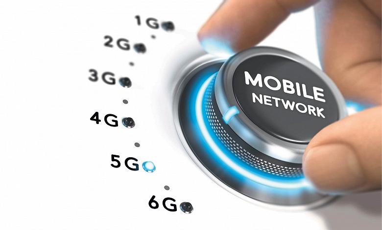 LG к 2024 году завершит стадию исследований 6G и запустит коммерческую сеть в 2029 году