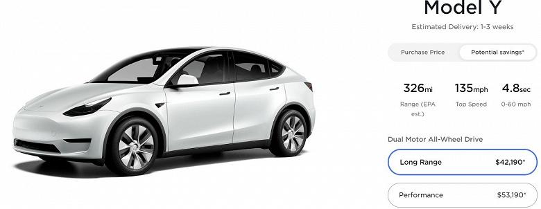 Некоторые варианты электромобилей Tesla Model Y, Model 3, Model S существенно подорожали