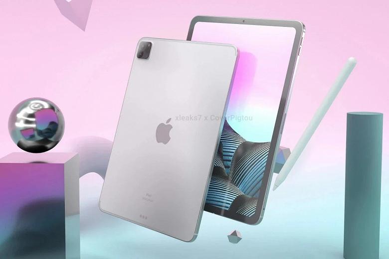 Таким будет iPad Pro 2021: подробности от авторитетного издания